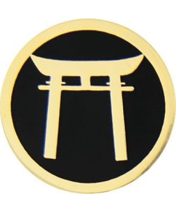 14237 - Ryukus Command Pin