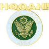 14280 - United States Army HOOAH! Pin