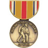 14364 - Selected Marine Corps Reserve Pin HP485