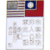 14762 - China Blood Chit Pin
