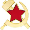 15415 - Hammer & Sickle Pin