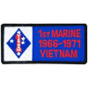 FL1172 - 1st Marine Vietnam '66-'71 Small Patch