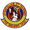 FL1276 - 1st Battalion 9th Marine Small Patch
