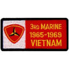 FL1165 - 3rd Marine Vietnam '65-'69 Small Patch