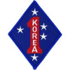FL1496 - Korea 1st Marine Division Small Patch