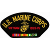 FLB1425 - US Marine Corps Vietnam Veteran with Ribbons Black Patch