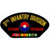FLB1450 - 9th Infantry Division Vietnam Veteran with Ribbons Black Patch